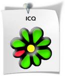 Продолжается раздача семизначных icq номеров