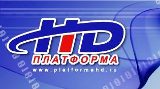 Запуск новых каналов и сервиса EPG