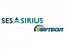 "Телеканал ""Футбол"" переводит вещание на спутник Sirius 4"