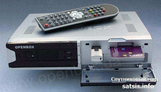 Обзор Openbox® X-730/750/770/