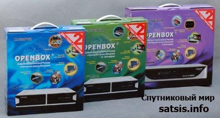 Обзор Openbox® X-730/750/770/790CIPVR