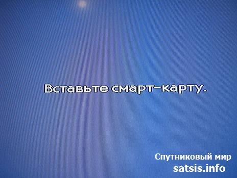 ��� �������� ����������� �� ��������� | KakProsto.ru: ��� ...