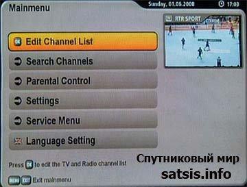 Обзор спутниковых ресиверов для приема HD каналов.