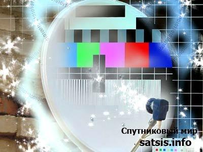 Цифровое ТВ появится еще в 9 областях Украины