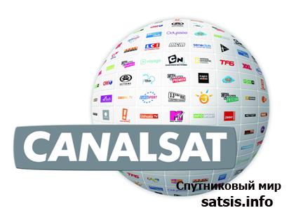 Изменения в французской DTH платформе CanalSat на Astra