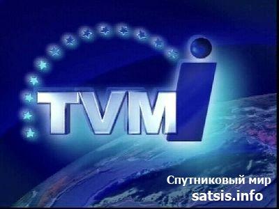 Moldova TVM на новых параметрах