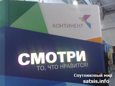 CSTB-2010 начала свою работу в Москве