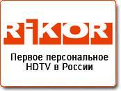 Pro-Vision начинает сотрудничество c Рикор-Холдинг