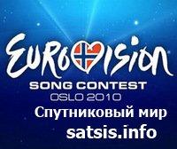 На EUROVISION SONG CONTEST побеждает Германия, а Испании пришлось петь дважды