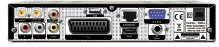 Спутниковый ресивер ORTON HD X403p