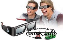 3D-телевидение