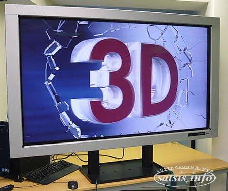 3D ТВ без очков появится в 2015 году