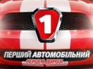 Pershiy Avtomobilniy прекратил вещание в DVB-S на спутнике Eutelsat W4 36°E
