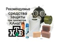 Белорусов снабдят освежителями воздуха для защиты от НТВ
