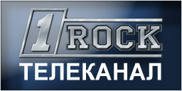 Телеканал '1Rock TV' закончил вещание на Express AM2 80°E