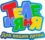 День Знаний на канале ТелеНяня