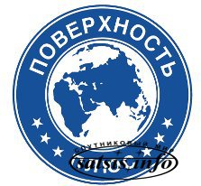«Поверхность» может перейти на украинский спутник связи