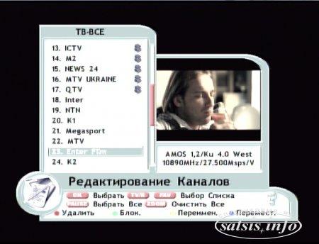 Обзор спутникового DVB ресивера Openbox X-590 CI