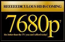 Зрители увидели первую трансляцию сверхчеткого телеизображения