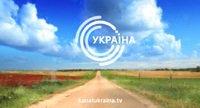 """""""Украина"""" сменила владельцев, руководство и спутниковый канал"""