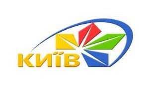 Нацсовет отобрал частоты у ТРК Киев