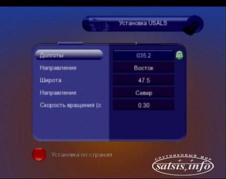 Обзор спутникового ресивера TIGER T600 HD CA 2USB LAN - еще немного и будет варить кофе ...