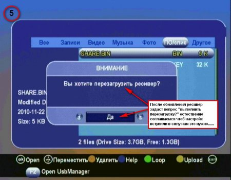 Обзор спутникового ресивера Tiger* T6 CA USB LAN