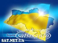 Украине для перехода на цифровое вещание придется раздать 1 млн тюнеров