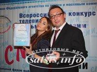 Проект телеканала РЕН ТВ стал победителем всероссийского конкурса