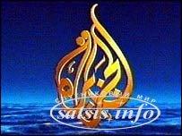 Телеканал al-Jazeera приобрел права на показ матчей УЕФА