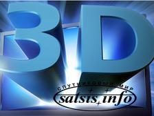 Потребителей не удалось завлечь 3D и Интернетом в телевизорах