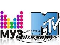Умрут ли «Муз-ТВ» и MTV