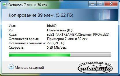 HD медиаплеер Gi MS100 Xtreamer PRO – тяжесть 4х Терабайт или бурлак повышенной ёмкости