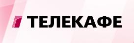 """Каналы """"Время"""" и """"Телекафе"""" переходят на вещание в формате 16:9"""