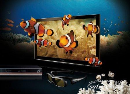 От HDTV к 3D TV