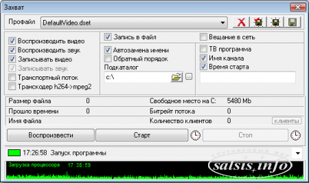 Спутниковый DVB-S2 ТВ-тюнер SatelliteHD GOTVIEW USB2.0 DVB-S2