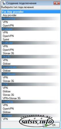 Спутниковый DVB-S2 ТВ-тюнер SatelliteHD GOTVIEW USB2.0 DVB-S2