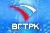 ВГТРК запустит новый канал