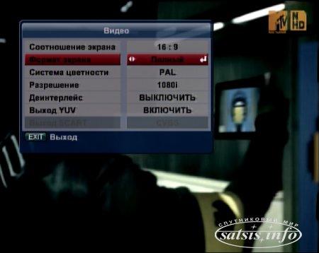 Обзор спутникового HD ресивера Sky Gate HD Plus ...