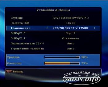 Обзор спутникового HD ресивера SkyGate HD Gloss - размер имеет значение! ...