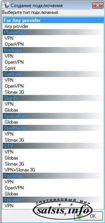 Спутниковый ТВ-тюнер GoTView SatelliteHD USB2.0 DVB-S2 – больше чем ресивер.