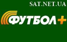 Медиа Группа Украина запустила второй футбольный телеканал -