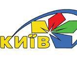На частоту ТРК «Киев» претендуют шесть компаний