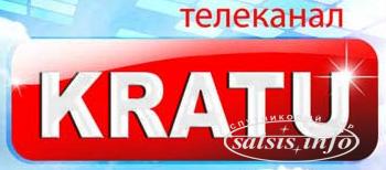 На спутнике Astra 1G, 31.5°E будет вещать Херсонский кабельный канал KRATU