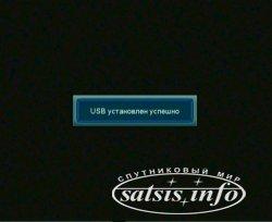 """Обзор спутникового ресивера Galaxy-Innovations GI2126 """"Лидер бюджетного класса!"""""""