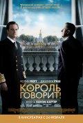 «Кинорейс 5» НТВ Плюс стартует «Лучшим фильмом года»!