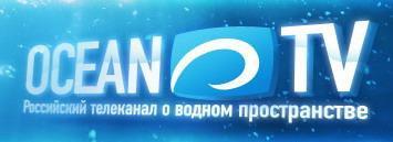 Телеканал OCEAN TV начинает вещание на платформе НТВ Плюс