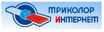 """Триколор ТВ"" удвоил Интернет"