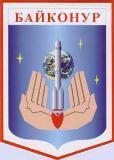 На Байконуре продолжается подготовка к пуску ракеты-носителя «Протон-М» с космическим аппаратом «Telstar 14 R»