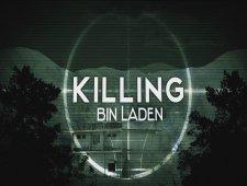 Discovery Channel «проследил» за ходом операции по уничтожению Усамы бин Ладена